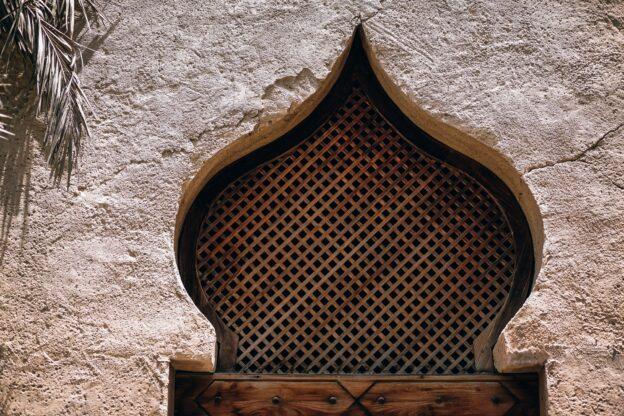Unique Islamic Shape